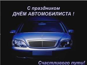 о профессии автослесарь презентация