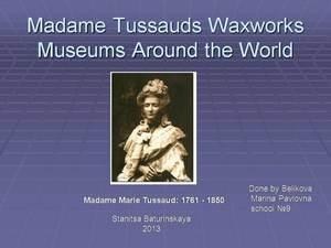 про музей мадам тюссо презентация