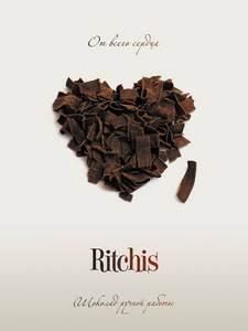 о создании шоколадных шедевров презентация