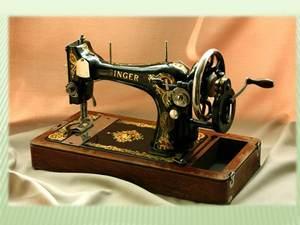 о швейных машинах презентация